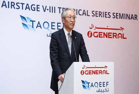 Taqeef launches Fujitsu General's VRF AirstageV-III tropical series