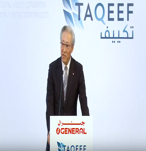 Taqeef launches Fujitsu General's VRF Airstage V-III Tropical Series